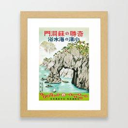 Vintage 1930s Travel Poster-Japan Framed Art Print