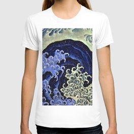 """Hokusai (1760–1849) """"Femenine wave"""" T-shirt"""