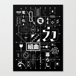 Electric Power Suite In The Key of C Canvas Print
