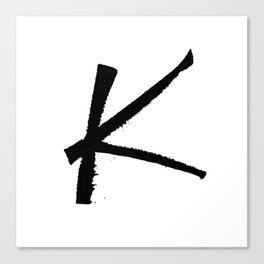 Letter K Ink Monogram Canvas Print