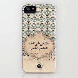 c3 iPhone Case