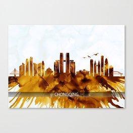 Chongqing China Skyline Canvas Print