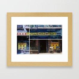 Lavandaria Framed Art Print