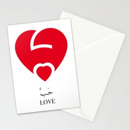 Habb - Love Stationery Cards