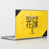 kill bill Laptop & iPad Skins featuring THE BRIDE FROM KILL BILL by Akyanyme