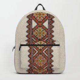 Ukrainian embroidery Backpack