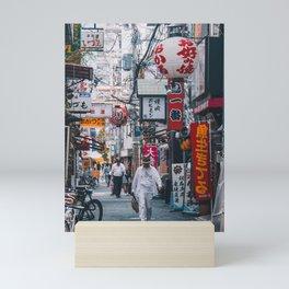 Osaka Mornings Mini Art Print