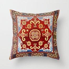 Khotan East Turkestan Sitting Mat Print Throw Pillow