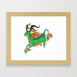 Qilin Framed Art Print
