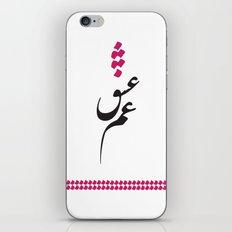 Persian Font - Love Sick iPhone & iPod Skin
