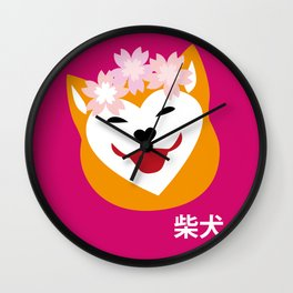 Spring Inu Wall Clock