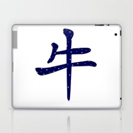 Chinese Year of the Ox Laptop & iPad Skin