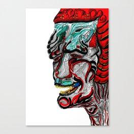 Akaname Canvas Print