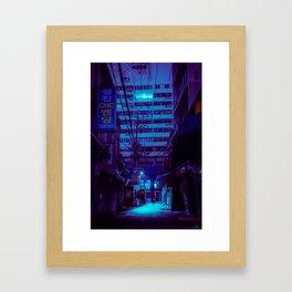 Night falls over Seoul Framed Art Print