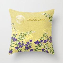 Japanese bellflower ,Clair de Lune  Throw Pillow