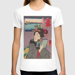 Utagawa Kuniyoshi - Landscapes and Beauties: Feeling Like Reading the Next Volume (1850s) T-shirt