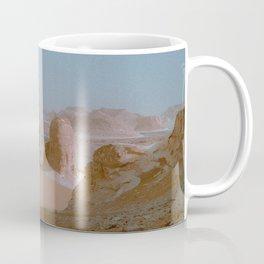 Agabat - barriers Coffee Mug