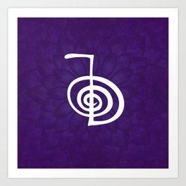 Reiki Cho Ku Rei - in purple lotus Art Print