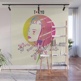 Tokyo Girl Power Japanese Katakana Wall Mural