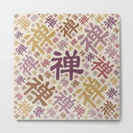 Japanese Zen Symbol pattern - pastels Metal Print