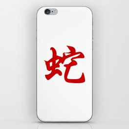 Chinese characters of Snake iPhone Skin