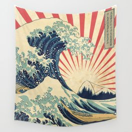 The Great Wave in Rio Wall Tapestry