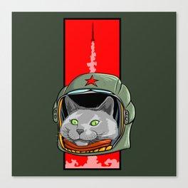 Russian Blue Space Program Canvas Print