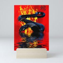 Year of the Snake  Chinese New Year Mini Art Print