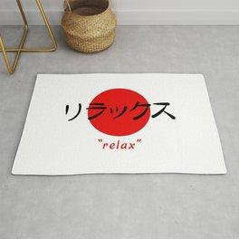Relax - Japanese Aesthetic Kanji Art Gift Rug