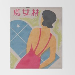 Vintage Japanese Woman in Red Dress Throw Blanket