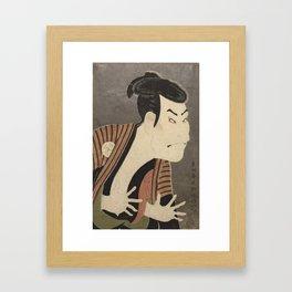 Famous Japanes Art: Tōshūsai Sharaku - Print of Ōtani Oniji III in the Role of the Servant Edobei Framed Art Print