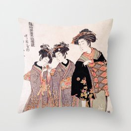 The Courtesan Nishikigi Throw Pillow