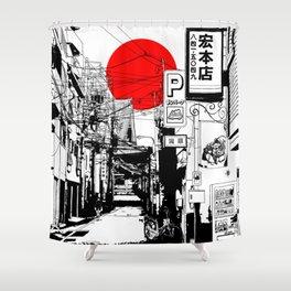 Tokyo street sunrise Shower Curtain