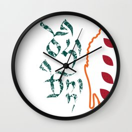 Bodhicitta .:wish to help everybody Wall Clock