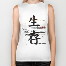 """Survival"" in Chinese/Japanese Biker Tank"