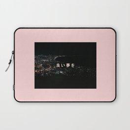 良い夢を (Yoi yume o/Sweet dreams) Laptop Sleeve