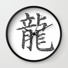 Koi Ryuu Wall Clock
