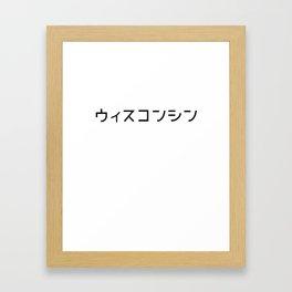 Wisconsin in Katakana Framed Art Print
