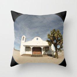 Sanctuary Adventist Church Throw Pillow
