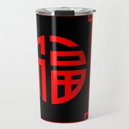 PATTERN ART07-1-Red Travel Mug