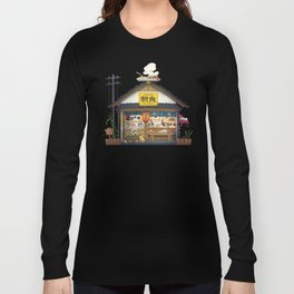 A Happy Place Long Sleeve T-shirt