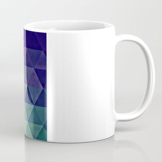 WYTR_CLYR Mug