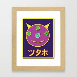 Pigman   Minimoshi Series  Framed Art Print