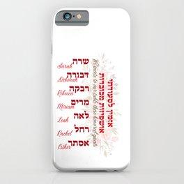 Sukkot Female Guests (Ushpizot) - Jewish Feminist Art iPhone Case