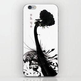 Safe iPhone Skin