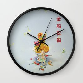 Year of the Rooster 金 雞 祝 福 Wall Clock