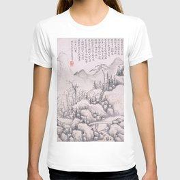 Mountain Retreat T-shirt