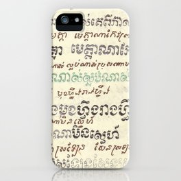Mou Pei Na - Cambodian Print iPhone Case