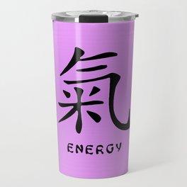 """Symbol """"Energy"""" in Mauve Chinese Calligraphy Travel Mug"""