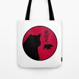 Akita inu, kanji and bear in rising sun Tote Bag
